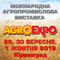 agroexpo-200x200-ua