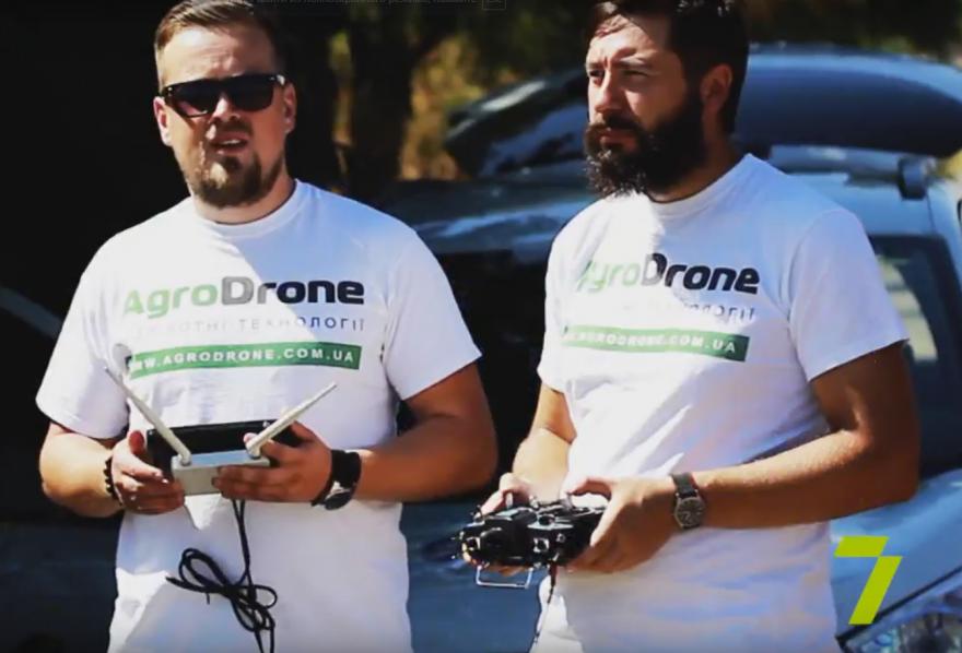agrodrone_startup